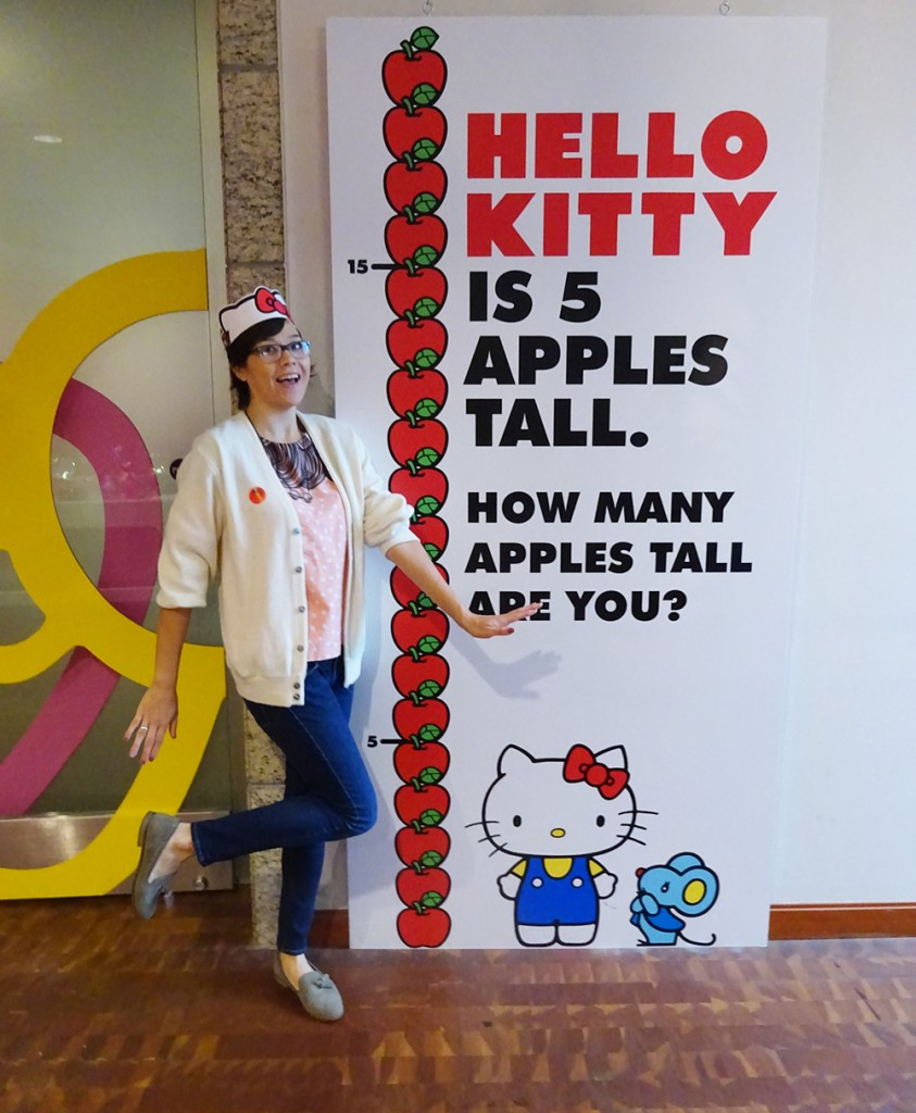 apple height